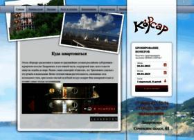 korsar-hotel.ru
