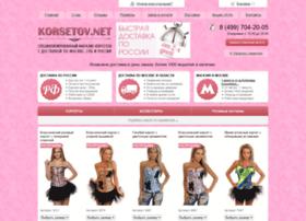 korsetov.net