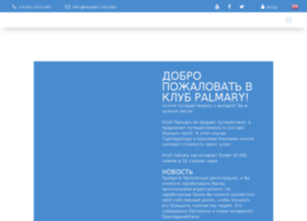 korsunova.palmarytravel.com
