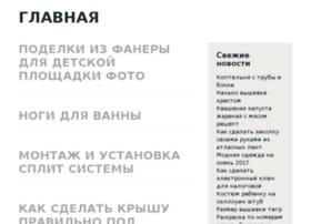 korund63.ru
