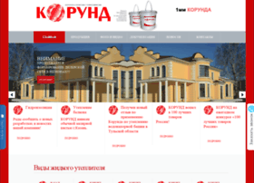 korundrf.ru