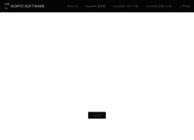 koryosoft.co.kr