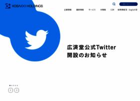 kosaido.com