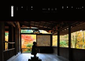 kosanji.com