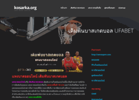 kosarka.org