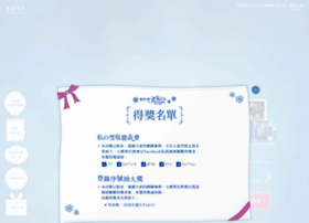 kose.shanger.com.tw