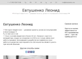 koshak-gav.ru