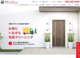 koshiba-cl.com