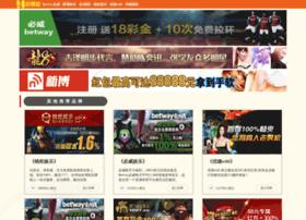 koshimbir.com