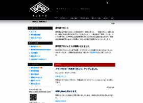 koshindo.com