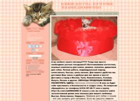 koshkin-dom-tul.ucoz.ru
