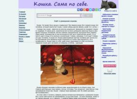 koshsps.ru