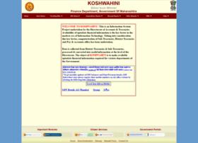 koshwahini.mahakosh.gov.in