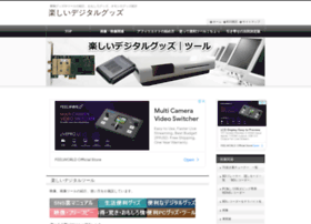 kosigoe-pc.com