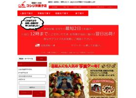 kosiji.com