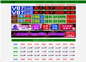 koskiosk.com