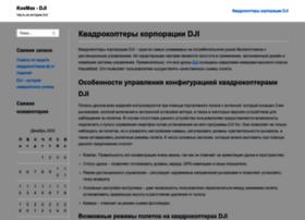 kosmax.com.ua