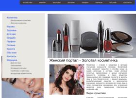 kosmetichka-gold.ru