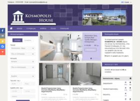 kosmopolis-house.gr