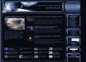 kosmos.net.ru