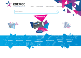 kosmos.ru