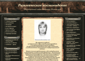 kosmovidenie.ru