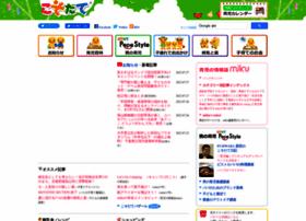 kosodate.co.jp