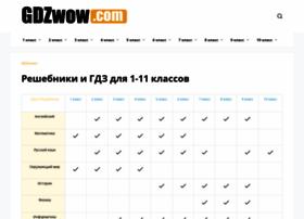 kostar.ru