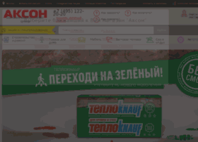 kostroma.akson-quick.ru