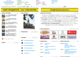 kostroma.com