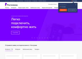 kostroma.ru