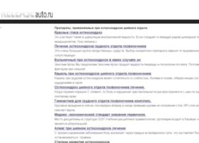 kot11.ru