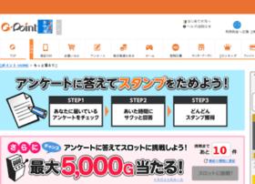 kotaete.gpoint.co.jp