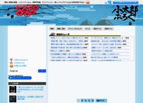 kotaro269.com