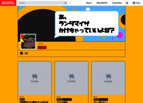 kotatsu3.booth.pm