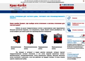kotel-kras.ru