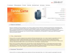 kotel.spb.ru