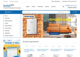 kotel123.ru