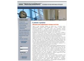 kotelgazovyj.ru