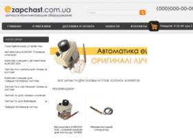 kotelzp.com.ua