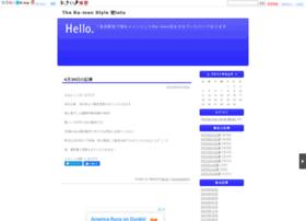 kotetu.shiga-saku.net