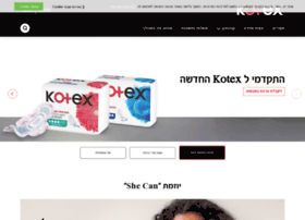 kotex.co.il
