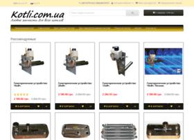 kotli.com.ua