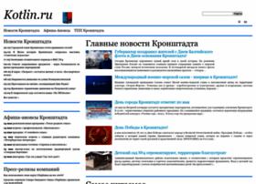 kotlin.ru