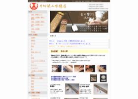 koto-shami.com