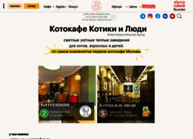 kotocafe.ru