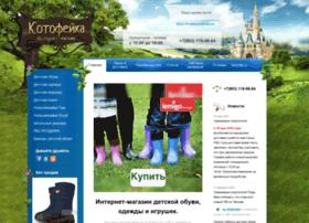 kotofeyka.ru