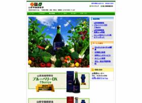 kotohogi.co.jp