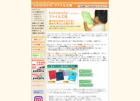 kotomoto.jp