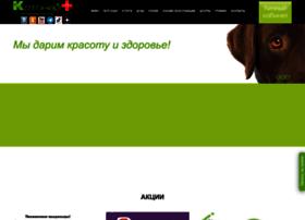 kotonay.ru